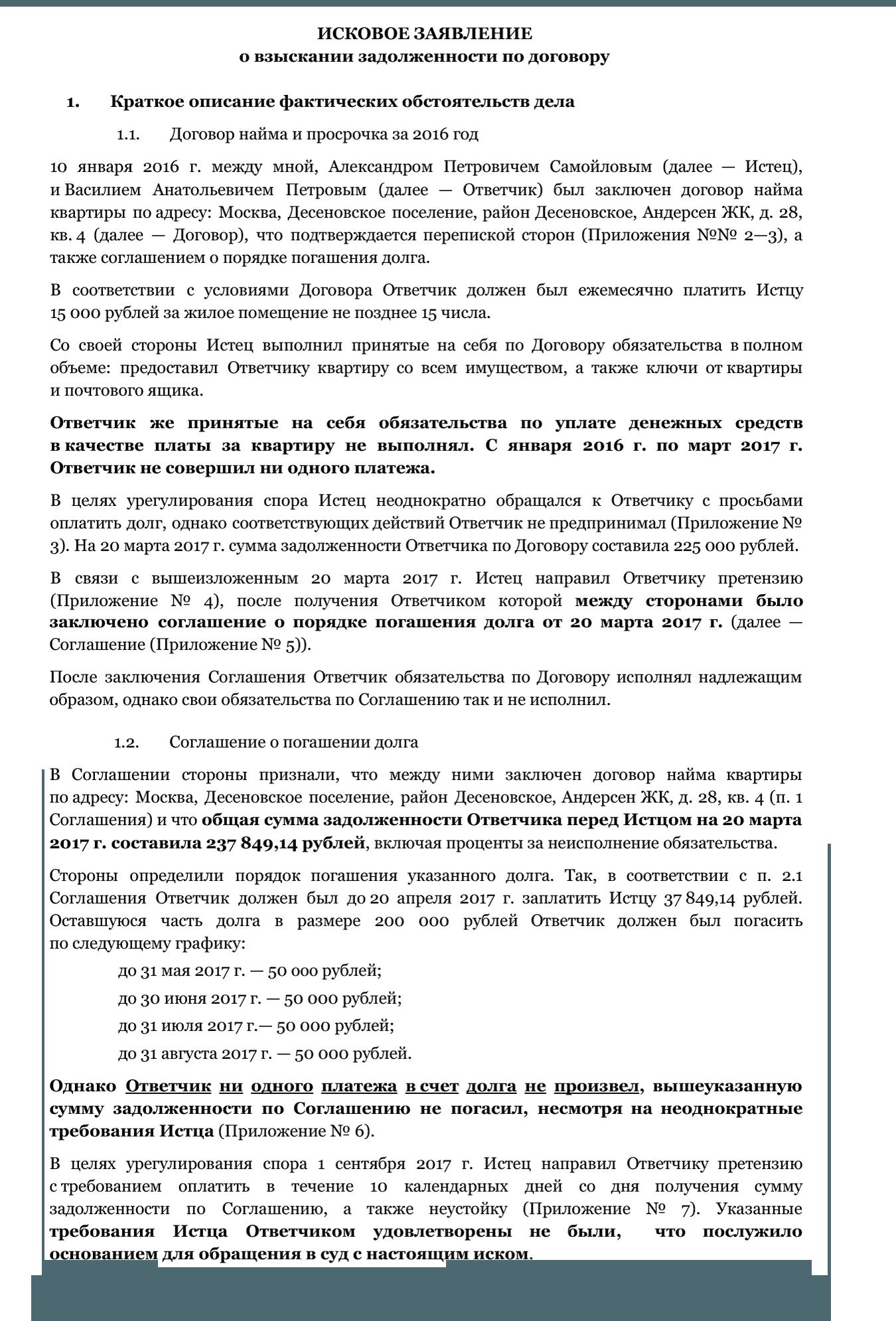 Прожиточный минимум в московской области 2019 с повышением году 2019 года