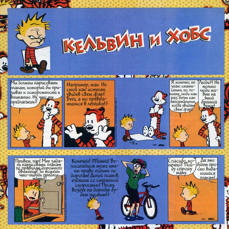 Классические комиксы, которые не стыдно читать и взрослым