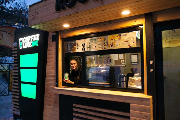 Один из кофе-баров в Кирове