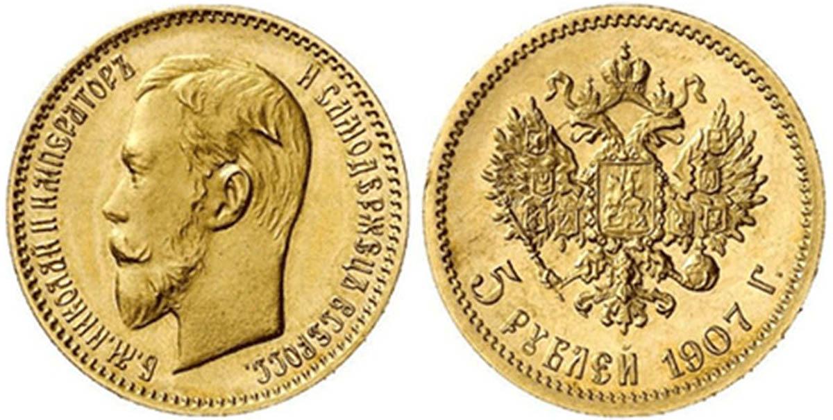 Как инвестировать в старинные монеты с 20 лет получить кредит