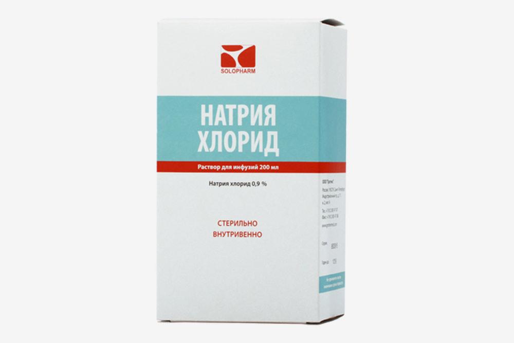«Натрия хлорид», раствор для&nbsp;инъекций. Цена: 32,2<span class=ruble>Р</span>
