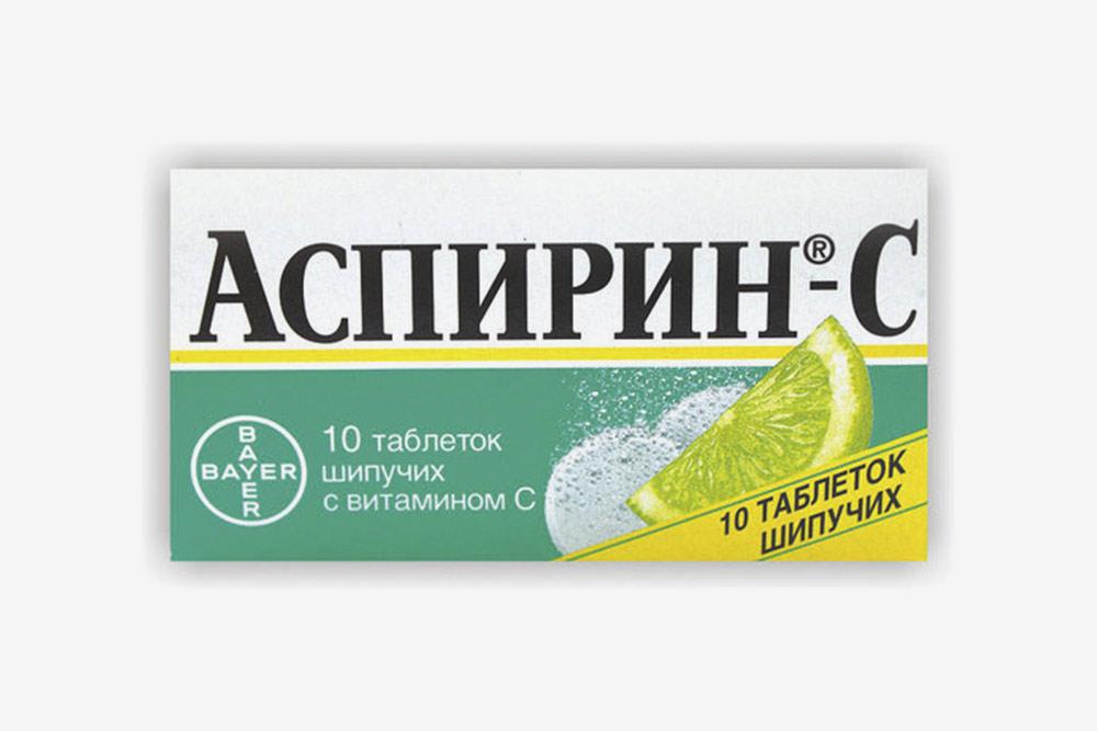 «Аспирин-С». МНН: ацетилсалициловая и аскорбиновая кислота. Цена: 351<span class=ruble>Р</span>