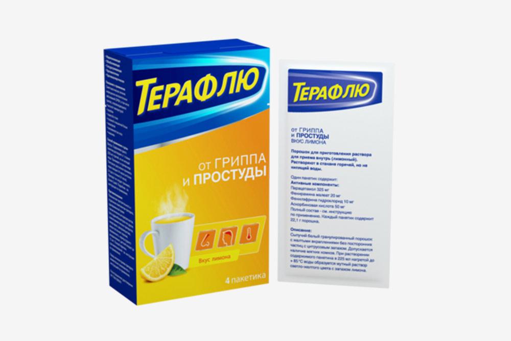 «Терафлю» содержит парацетамол, фенирамина малеат, фенилэфрина гидрохлорид и аскорбиновую кислоту. Цена: 211<span class=ruble>Р</span>