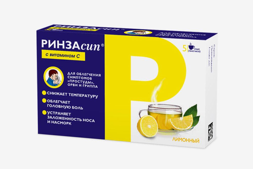 «Ринзасип» содержит парацетамол, фенилэфрин, фенирамин. Цена: 178<span class=ruble>Р</span>