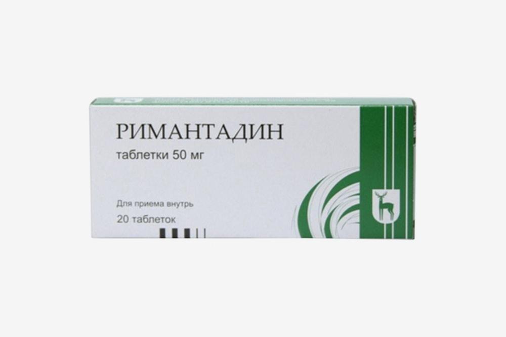 «Римантадин». МНН: римантадина гидрохлорид. Цена: 84,5<span class=ruble>Р</span>