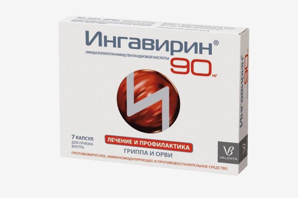 «Ингавирин». МНН: имидазолилэтанамид пентандиовой кислоты. Цена: 559<span class=ruble>Р</span>. Цена зависит от&nbsp;количества таблеток в&nbsp;упаковке — чем больше таблеток, тем дороже