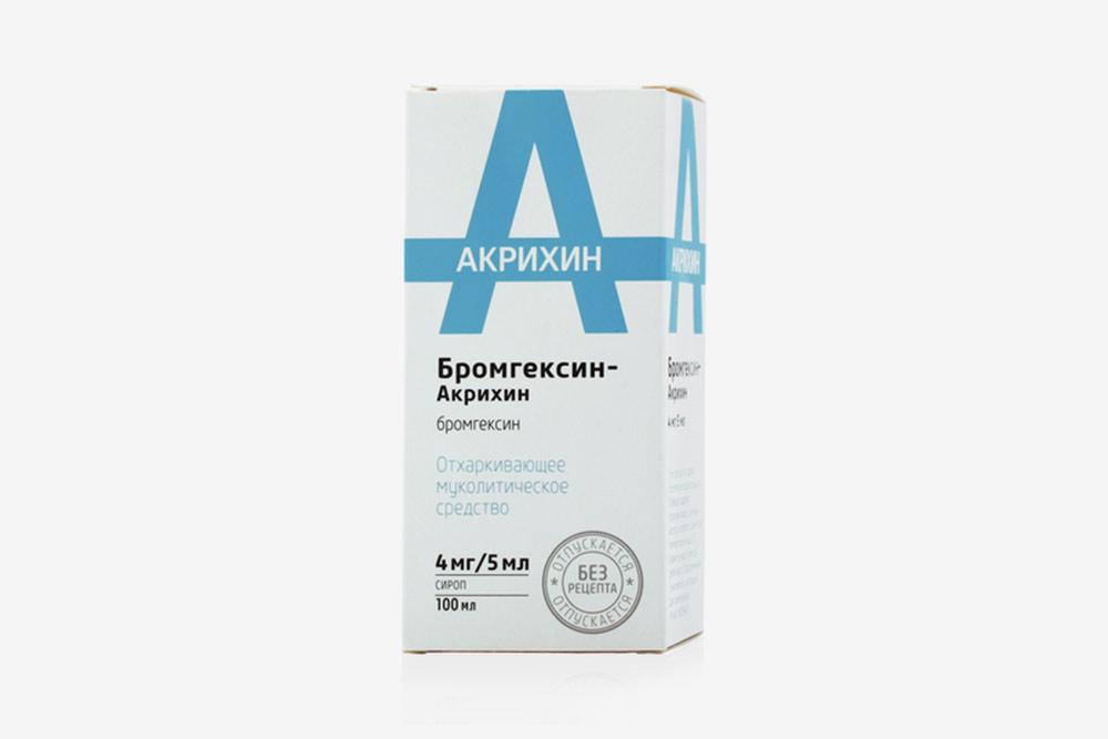 «Бромгексин». МНН: бромгексин. Цена: 223<span class=ruble>Р</span>