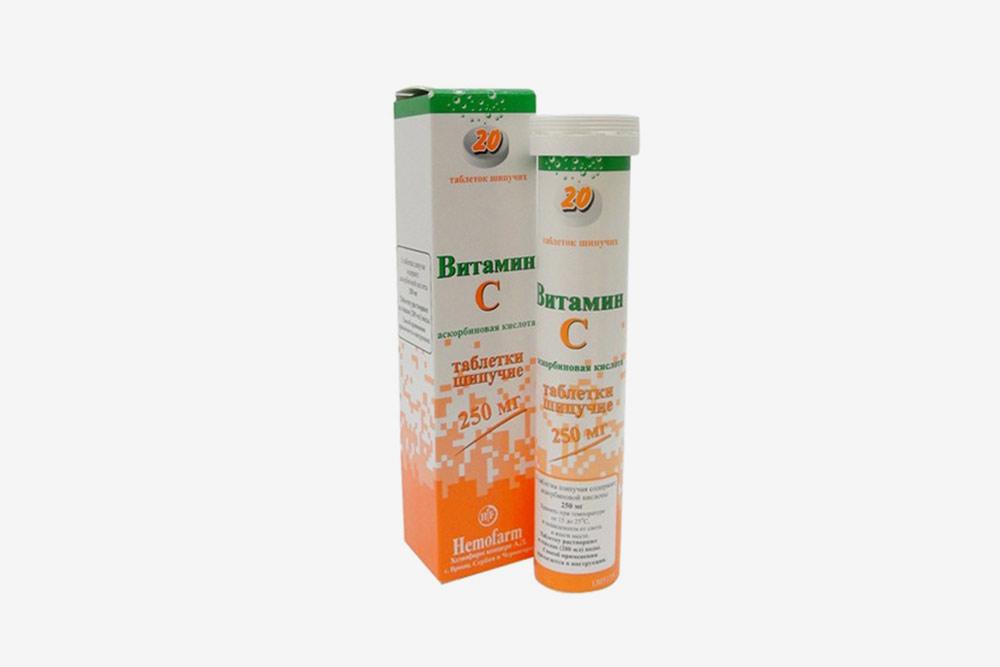 «Витамин С», 250 мг. Цена: 190<span class=ruble>Р</span>