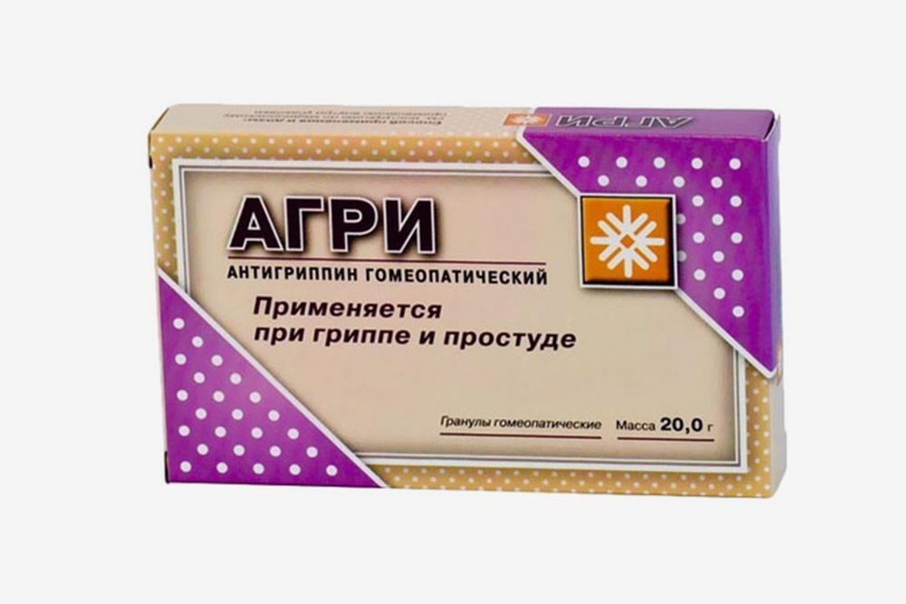 «Агри». Цена: 112<span class=ruble>Р</span>