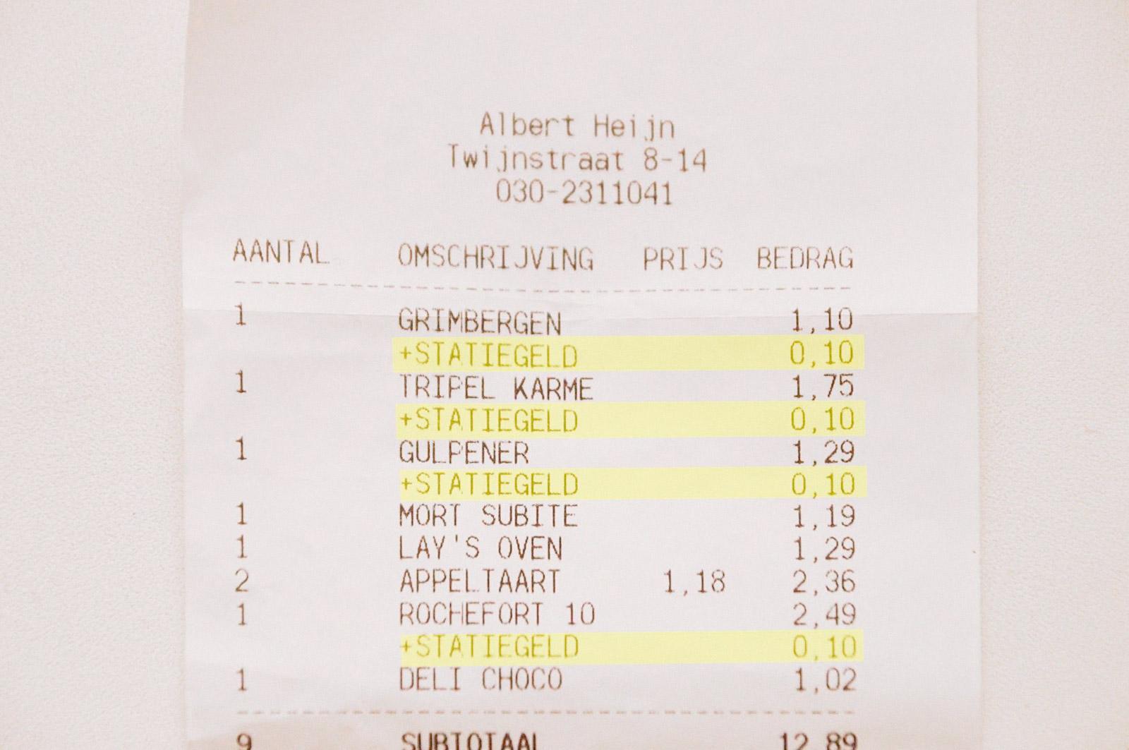В этом чеке из голландского супермаркета у нас четыре бутылки, которые можно вернуть, на общую сумму 0,4€