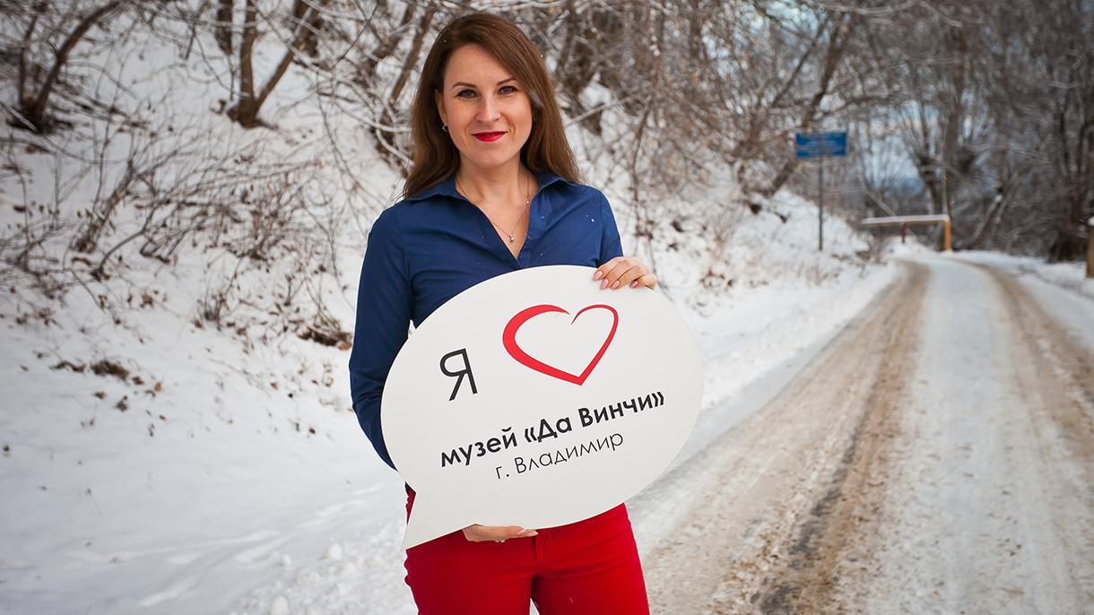 Бизнес: как я открыла и закрыла музей во Владимире