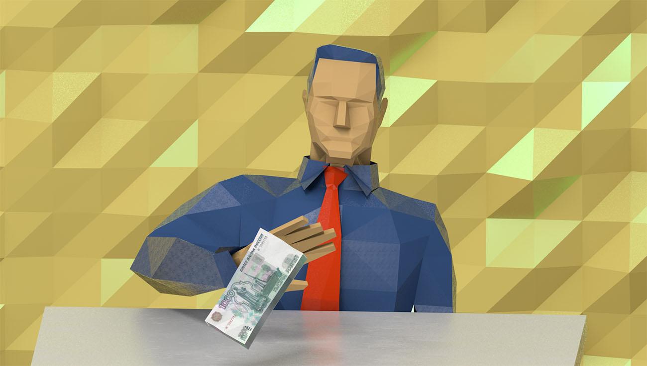 на каком счете отражаются займы выданные