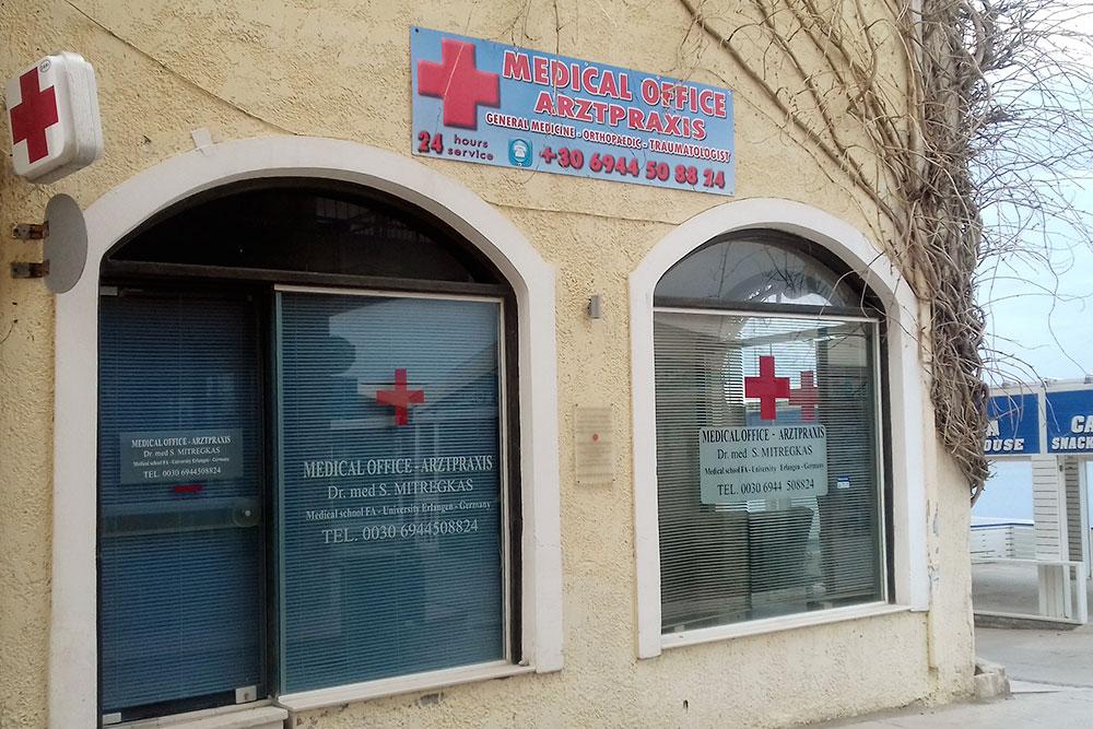 Кабинет частного врача. Зимой офисы в основном закрыты, но можно заранее договориться о приеме по телефону