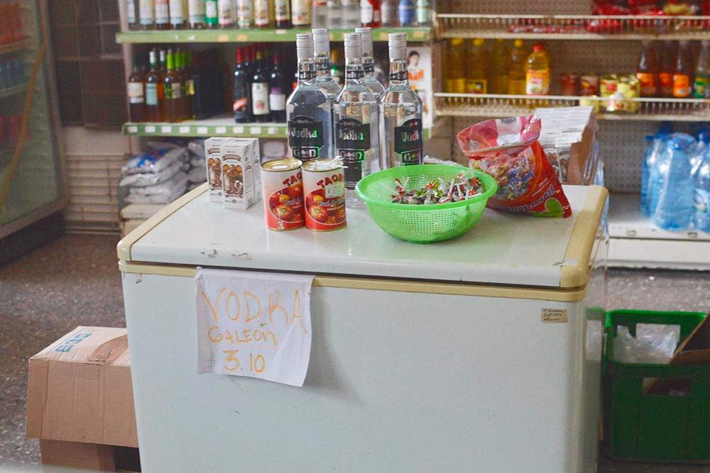 Магазин в центре Гаваны для иностранцев. В них закупаются и местные