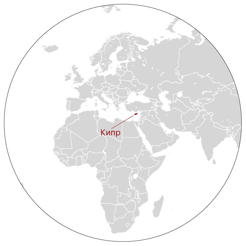 Кипр: сколько стоит переезд и жизнь на острове || Стоит ли переезжать на кипр