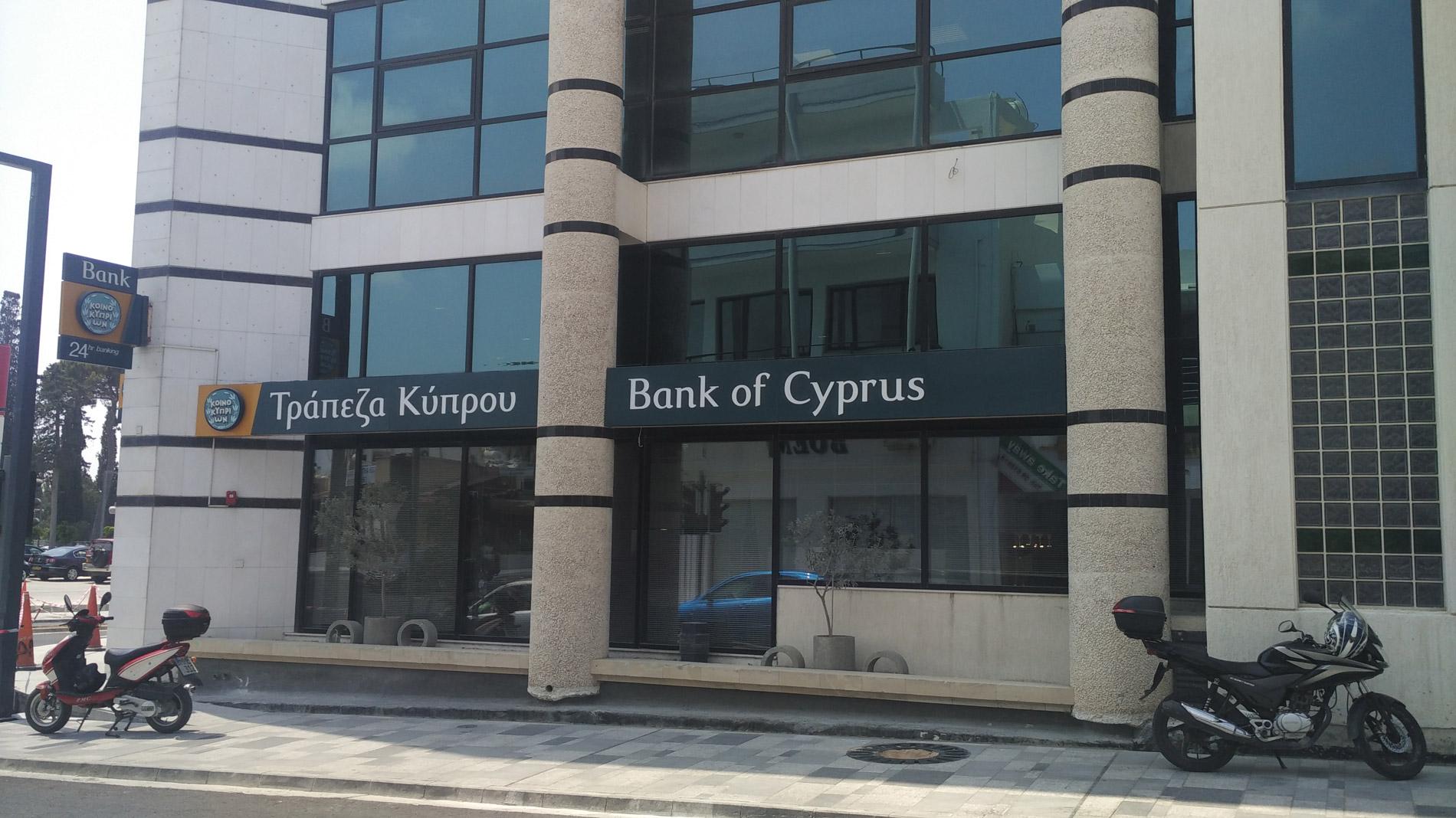 Главный банк Кипра — отделение в Пафосе