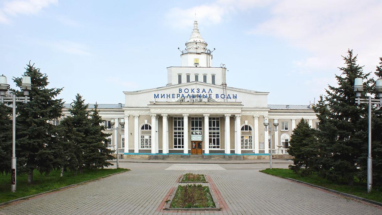 Сколько стоит переехать из Хабаровска в Минводы