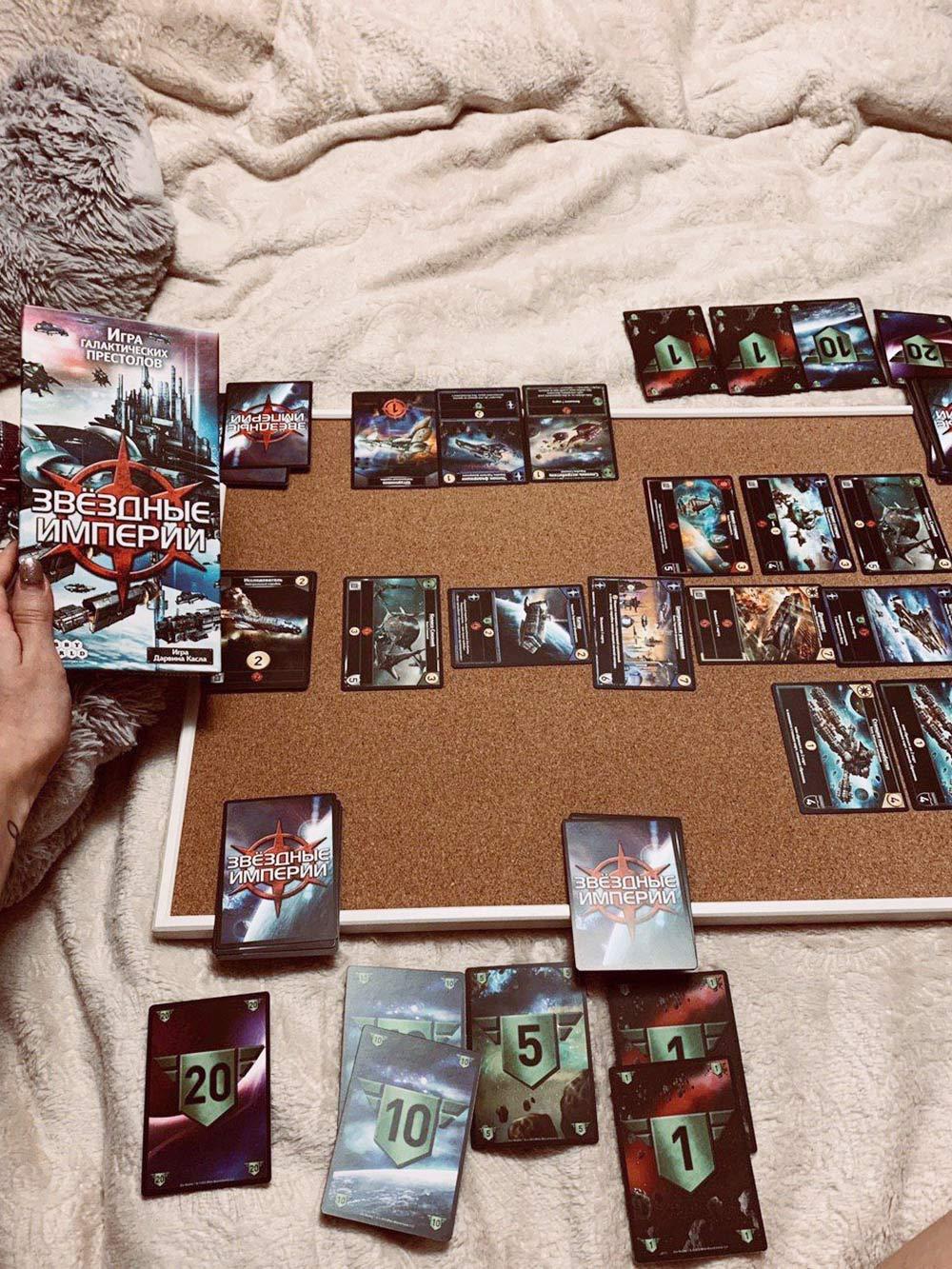 Играем в «Звездные империи»