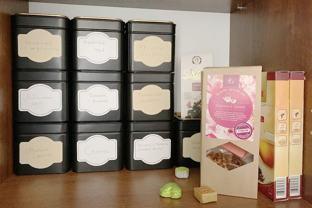 Наша маленькая чайная коллекция. Длянекоторых чаев баночек не хватило, но «Икея» пока закрыта