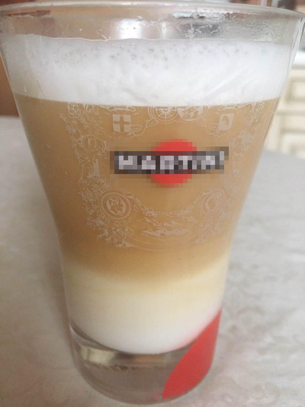 Карамельный латте из кофемашины
