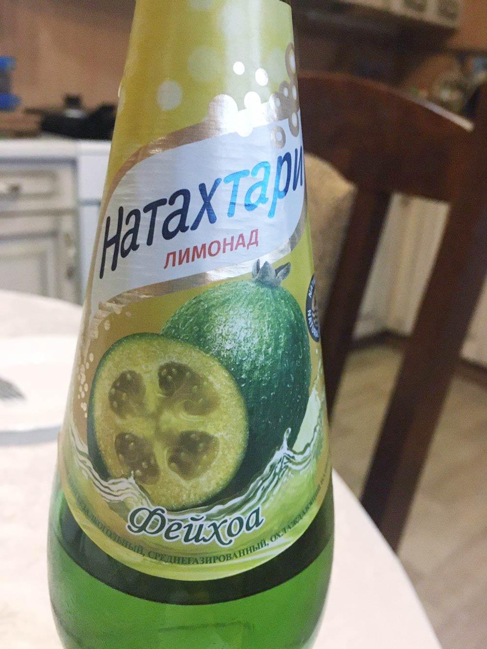 Мой любимый лимонад с фейхоа. Попробовала его первый раз в Грузии в прошлом году