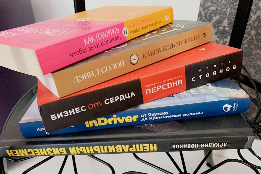 Книги у моей кровати