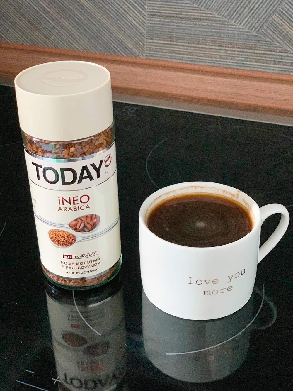 Я очень люблю именно растворимый кофе