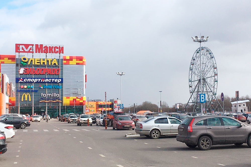 Рядом с ТРЦ «Макси» в октябре прошлого года открыли самое высокое в городе колесо обозрения — 55 метров высотой. Я на нем не каталась: боюсь высоты, меня не успокаивает то, что кабинки закрытые. В сам торговый центр захожу редко, хотя тут есть магазины, которые мне нравятся: «Фамилия», «Терранова», «Домовой»