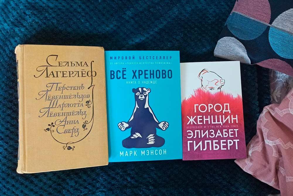 Купленные за неделю книги