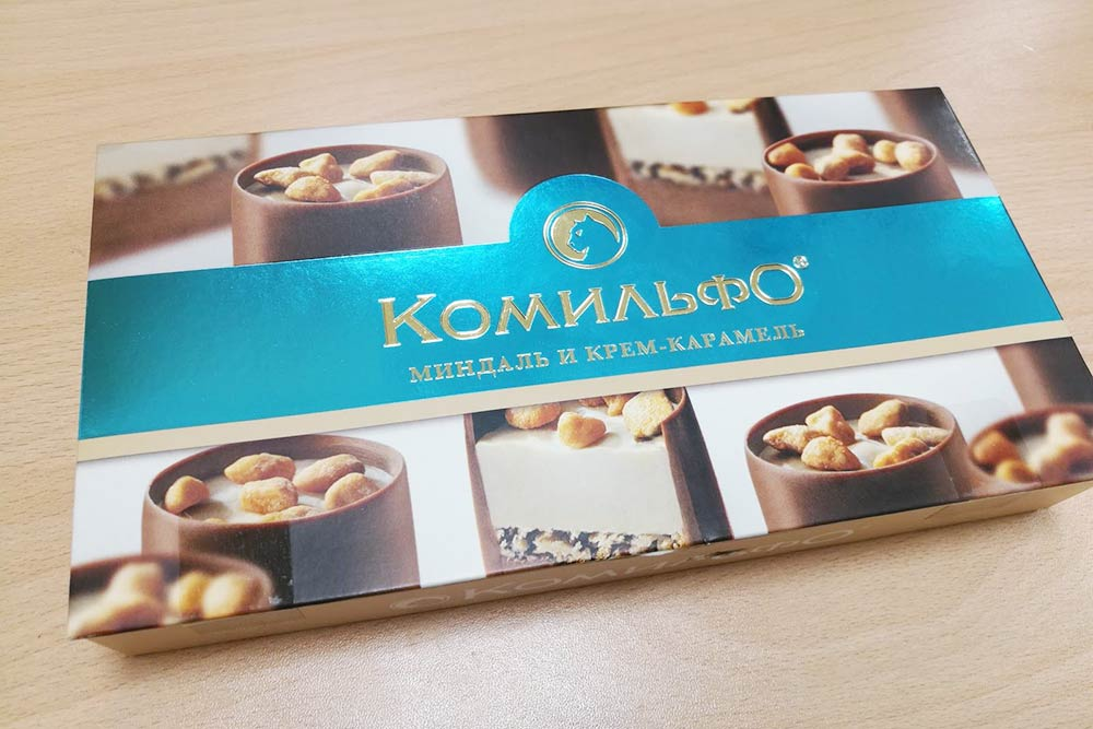 Купил коробку конфет