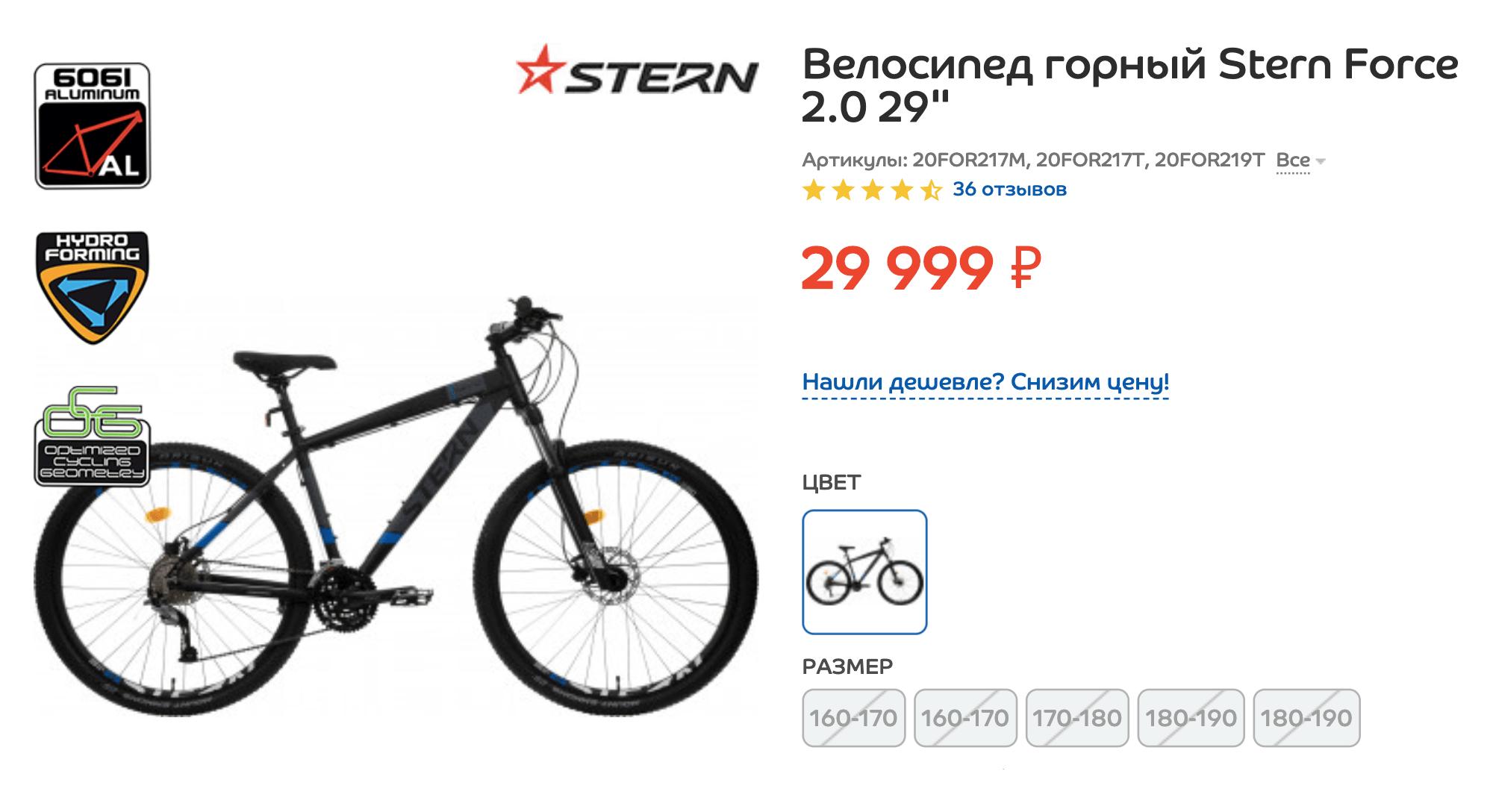Вот такой велосипед купил А.
