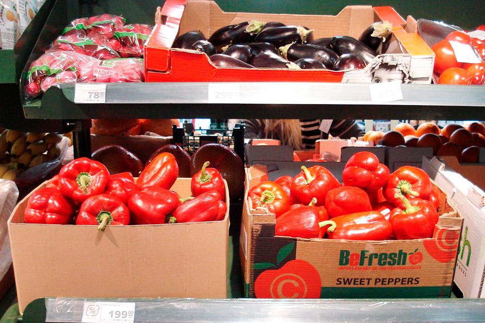 Обычные овощи в самом обычном «Магните»