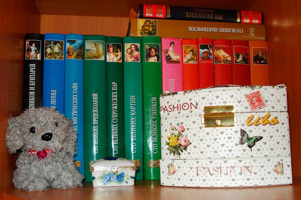 Моя коллекция книг из серии «100 великих» Периодически ее пополняю