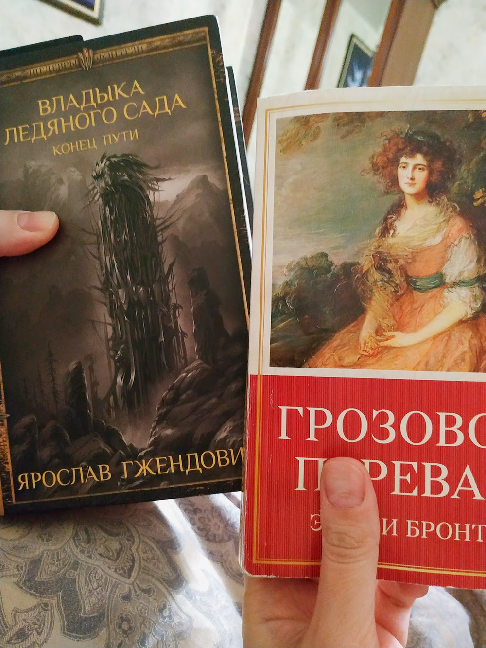 Перед сном всегда читаем