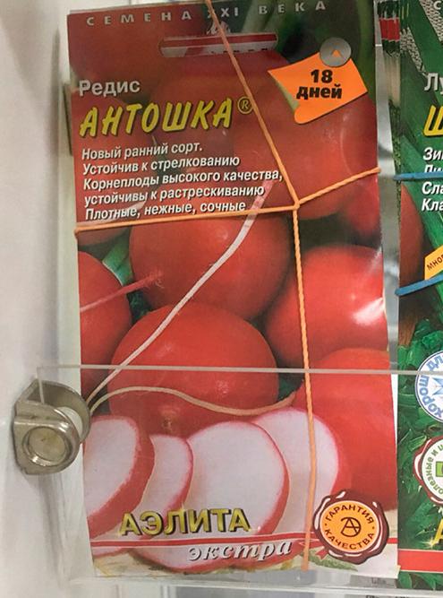 Надеюсь, что однажды на упаковках с семенами будут писать не только о растении, но и о том, почему было выбрано именно это название