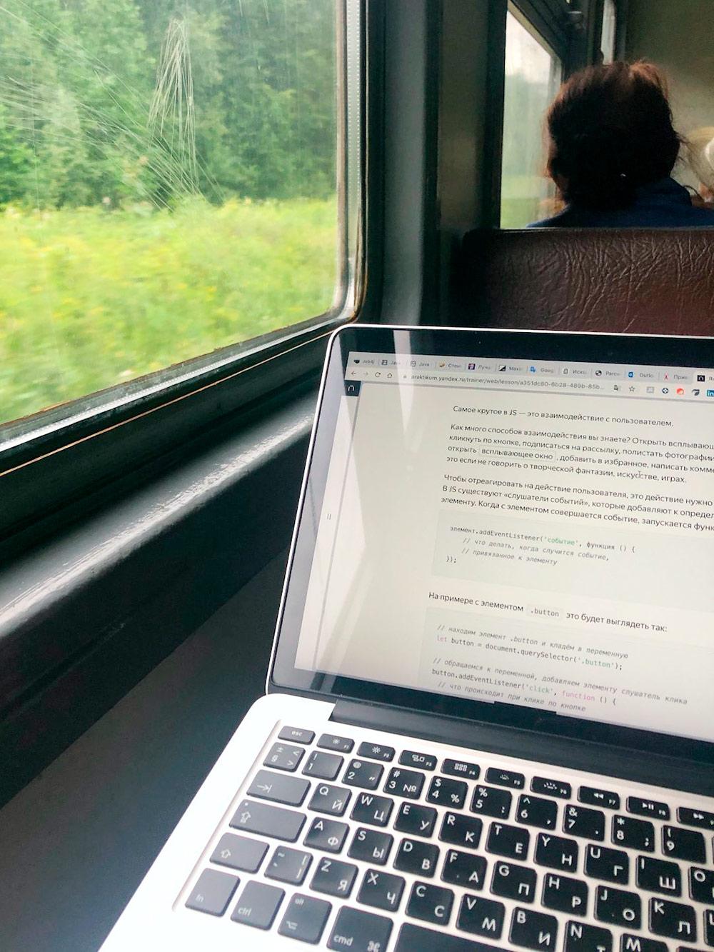 Учусь по пути в Москву