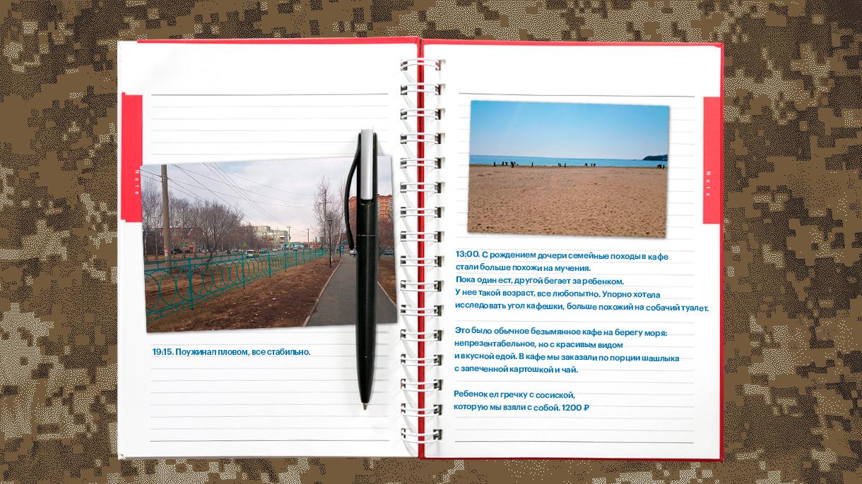 Как живет военнослужащий в Уссурийске на 70 000 ₽