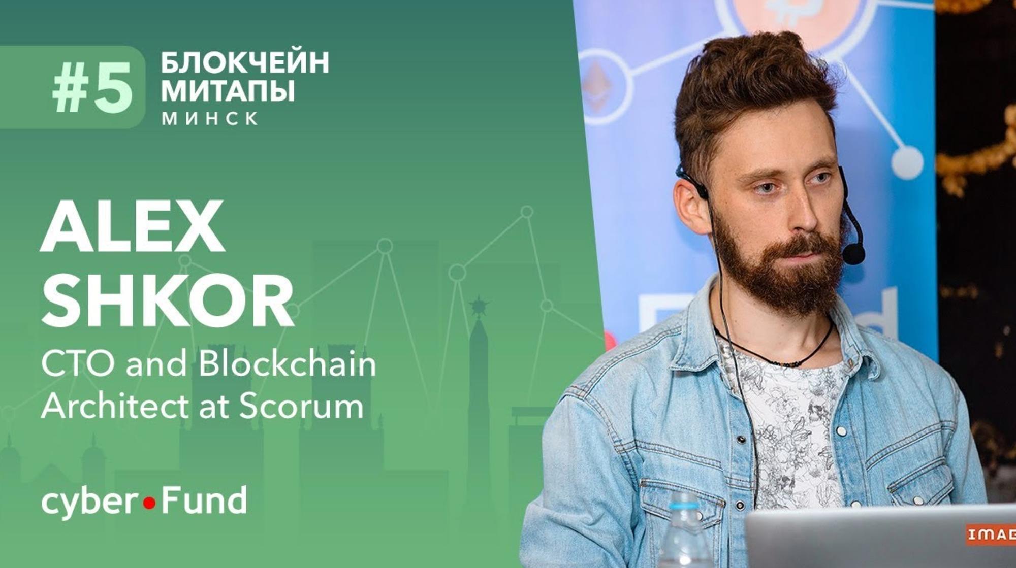 Администратора Игоря Кашаева на самом деле зовут Алексей Шкор. Это белорусский стартапер, технический директор компании «Скорум» и основатель компании DEIP. Я не нашел никаких упоминаний «Долбери» в связи с этим человеком