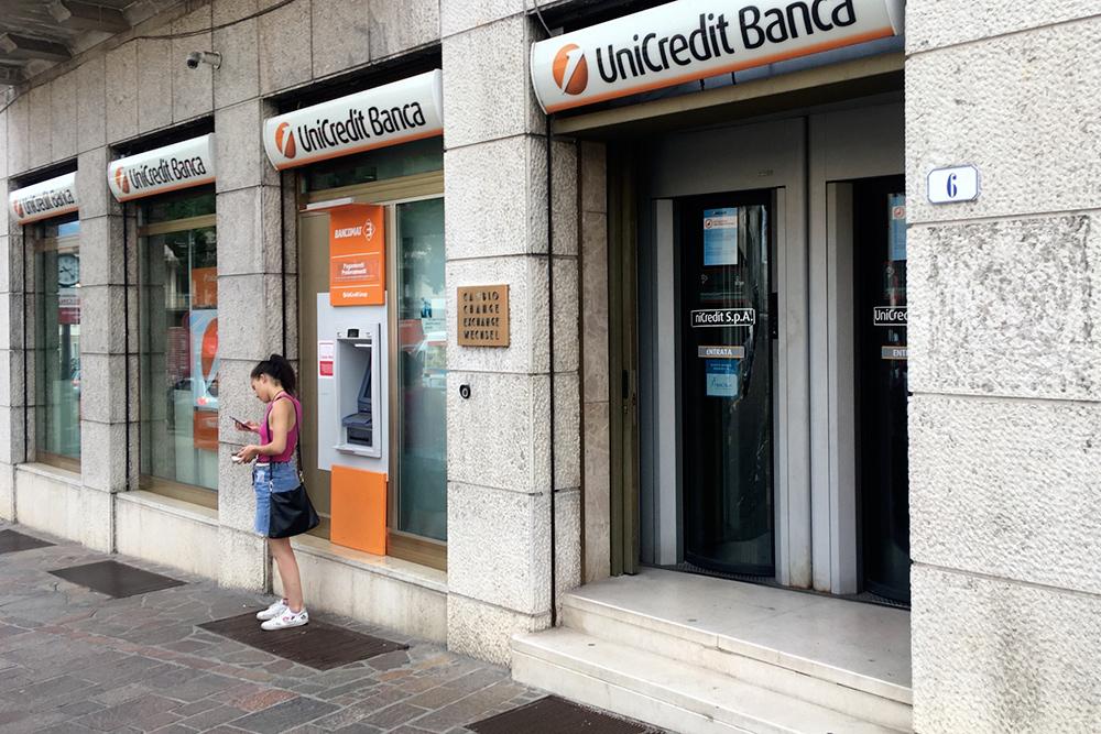 Банк «Юникредит» в Фельтре