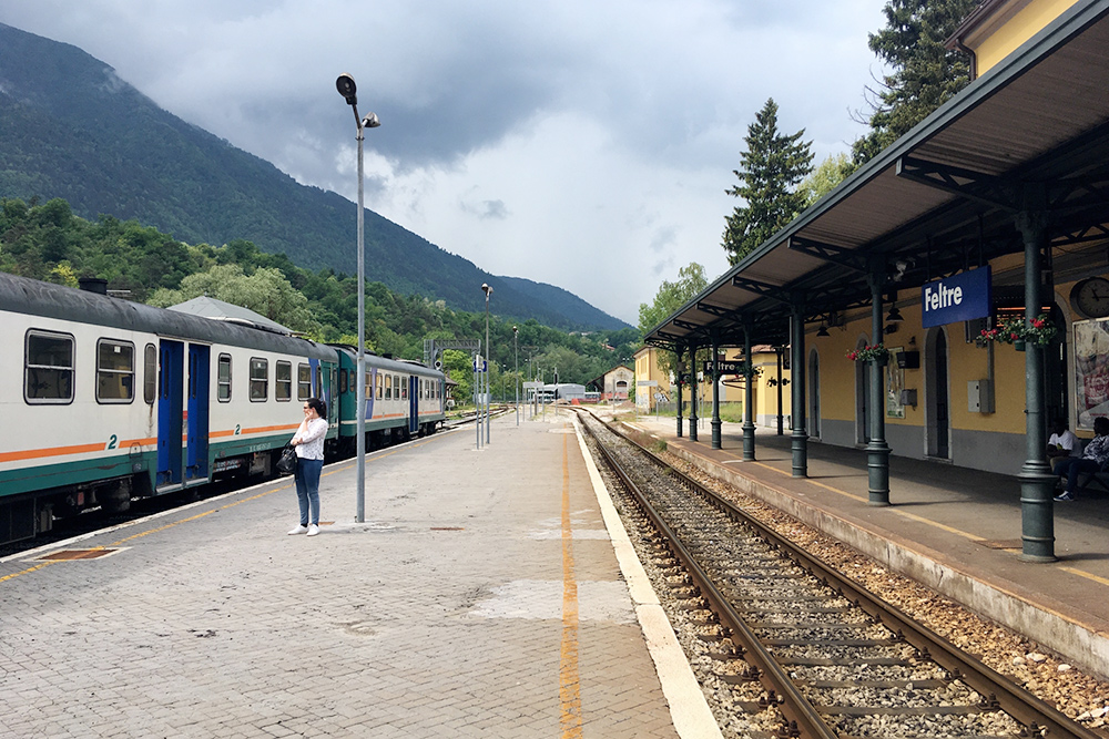 Железнодорожная станция в Фельтре