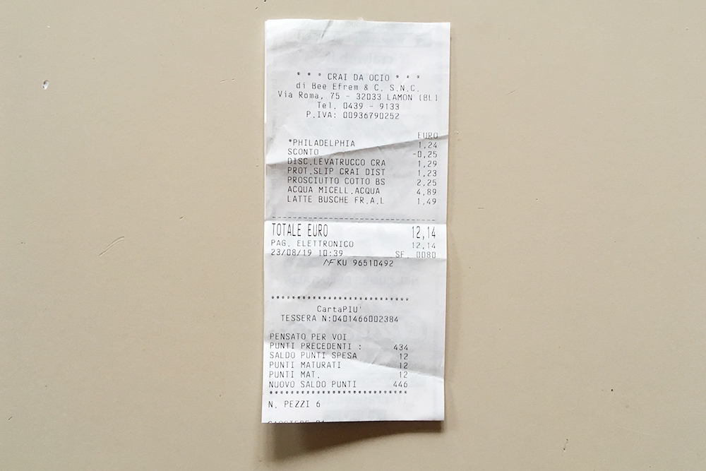 Мой чек из магазина: сыр «Филадельфия» — 1,24€, прошутто — 2,25€, молоко с местной фабрики в городе Буске — 1,49€
