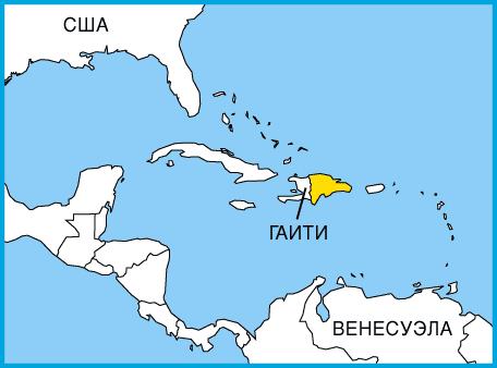 Желтым цветом выделена та часть острова Гаити, которую занимает Доминиканская Республика. Сам остров — это такой крокодил, который пытается ухватить за хвост Кубу