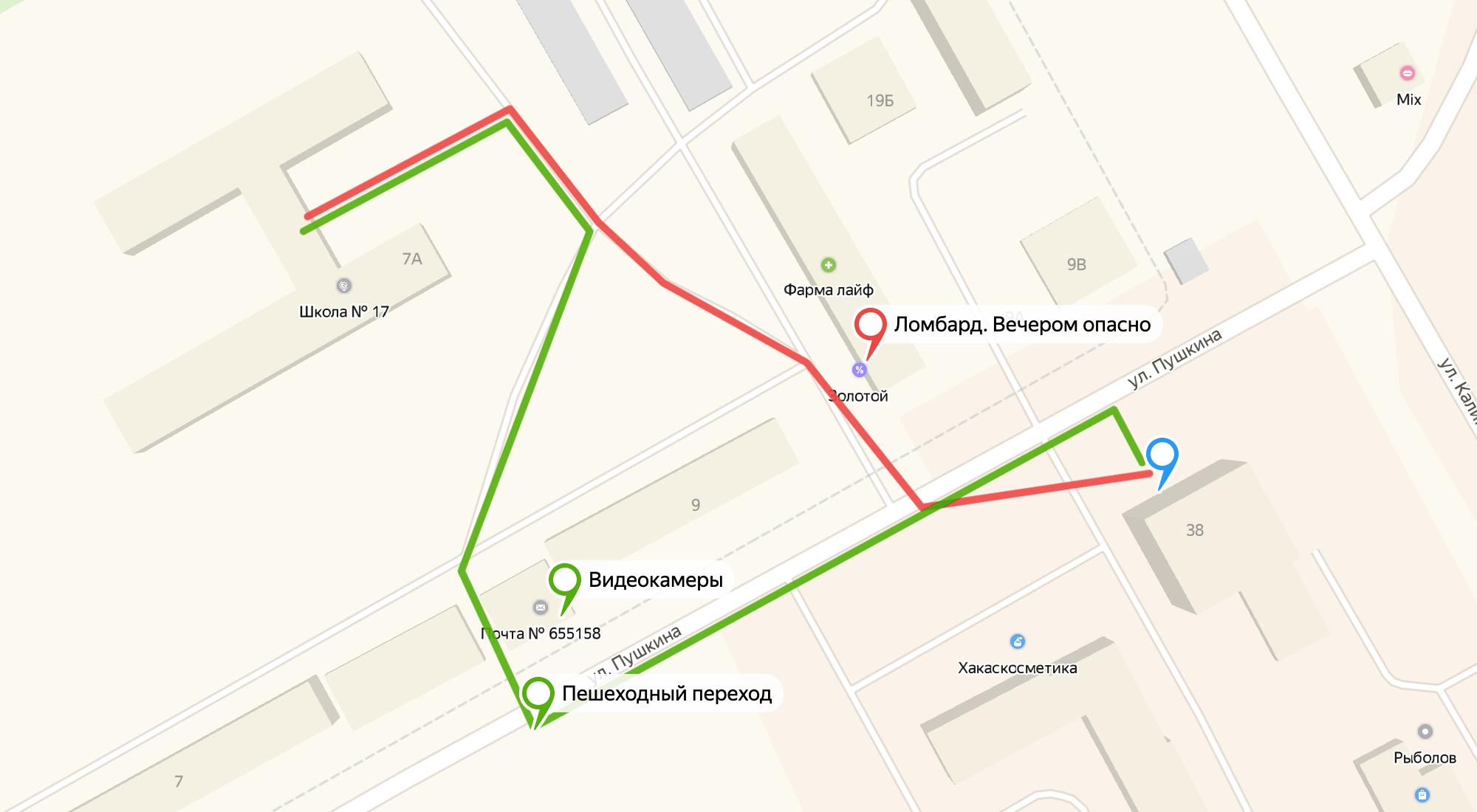 Два примера дороги в одну школу. Красным обозначен маршрут, который предложила сама интерактивная карта. Он короче, но проходит мимо ломбарда, дорогу приходится переходить в месте, где нет пешеходного перехода. Зеленым обозначен маршрут безопаснее — он проходит мимо отделения почтовой связи, возле которого есть пешеходный переход