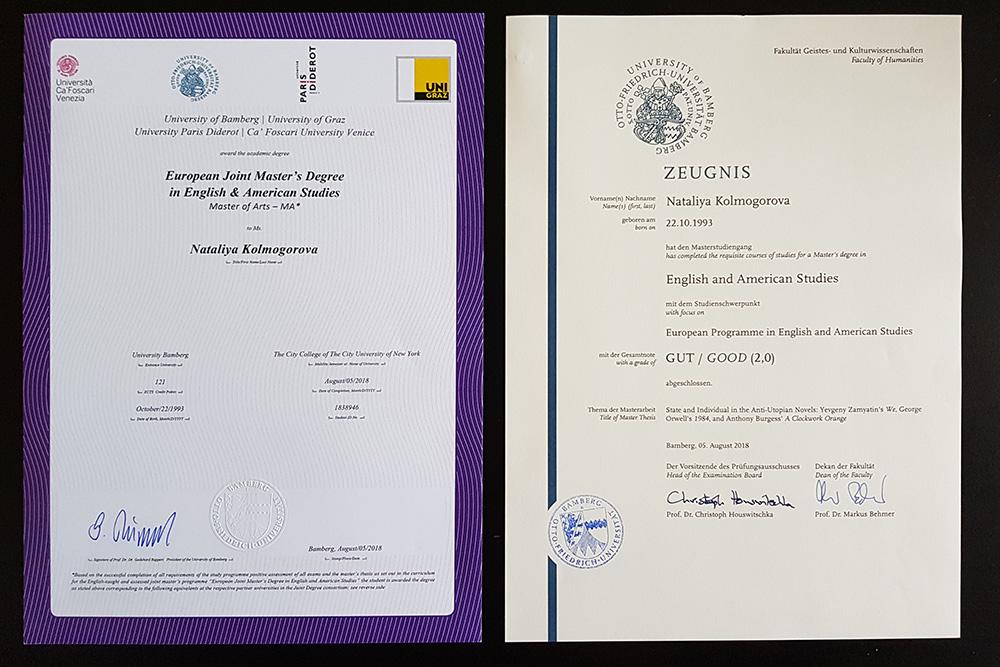 После окончания университета мне выдали несколько разноцветных бумажек — это и есть диплом