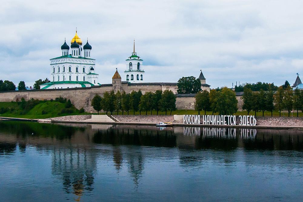 Самый красивый вид открывается с Ольгинской набережной. Фото: Сергей Горбачев / Pixabay