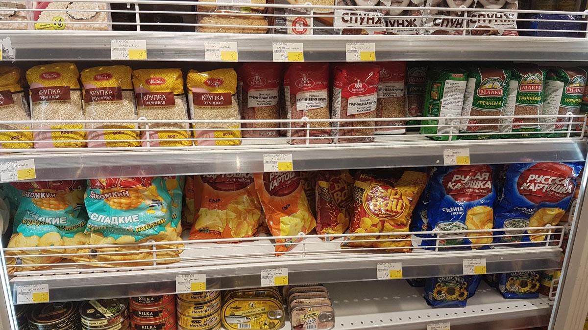 Секция русской еды в «Карфур»