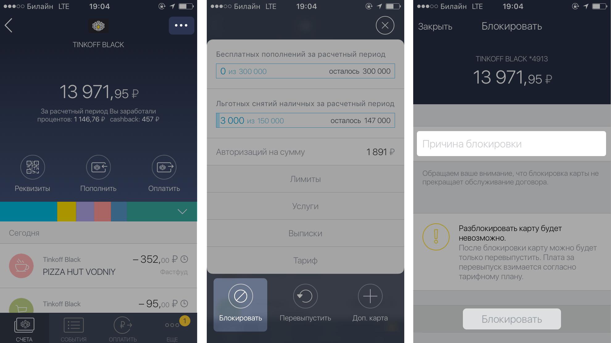 Зайдите в приложение и нажмите на выпадающее меню справа