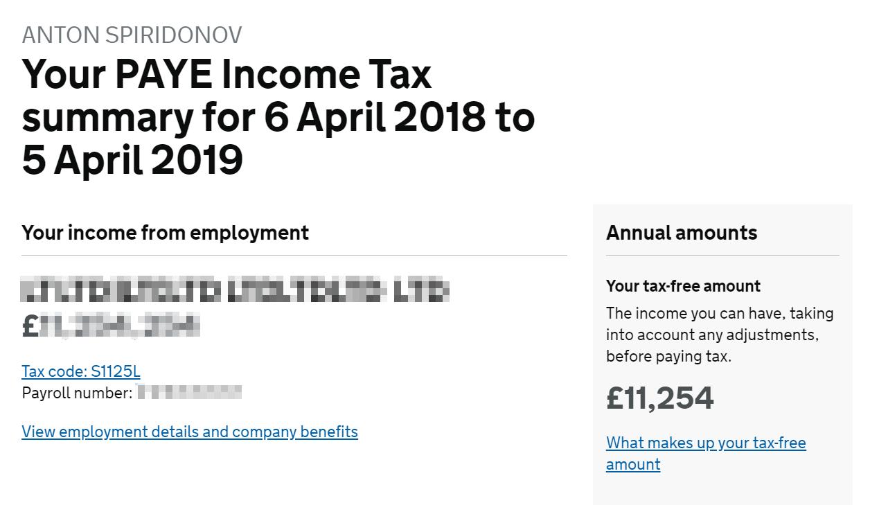 Скриншот с налоговым кодом из личного кабинета налоговой службы
