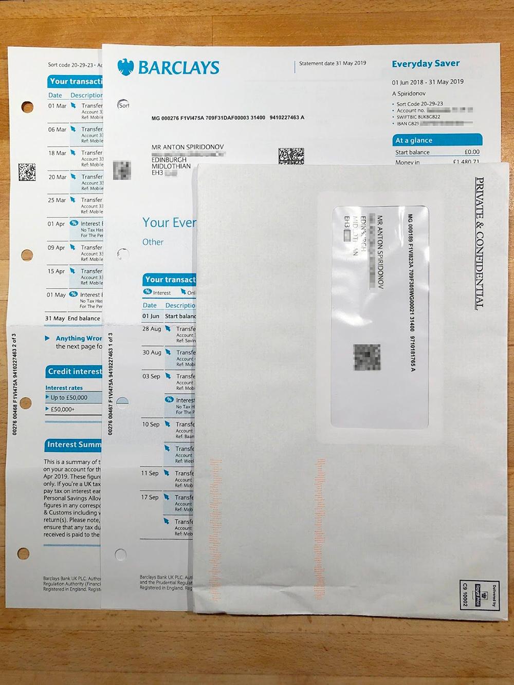 Регулярные рассылки банковских выписок по почте