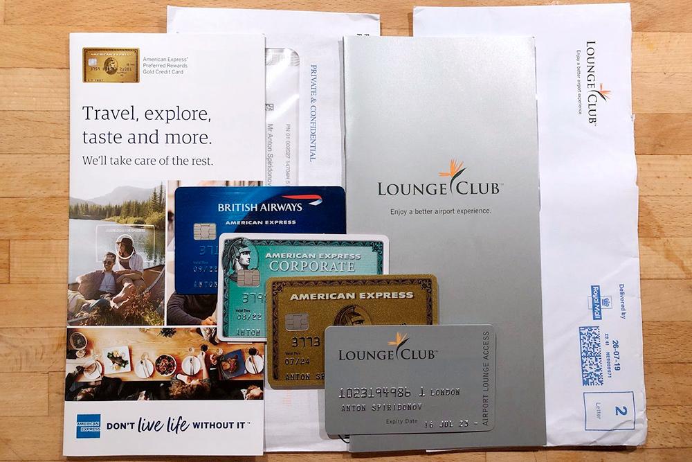 Банковские карты и пин-коды к ним в Шотландии доставляют обычной почтой